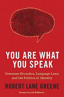 You Are What You Speak Book Cover